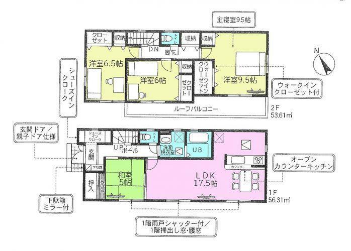 間取り図 間取図 4LDK・WIC・SIC