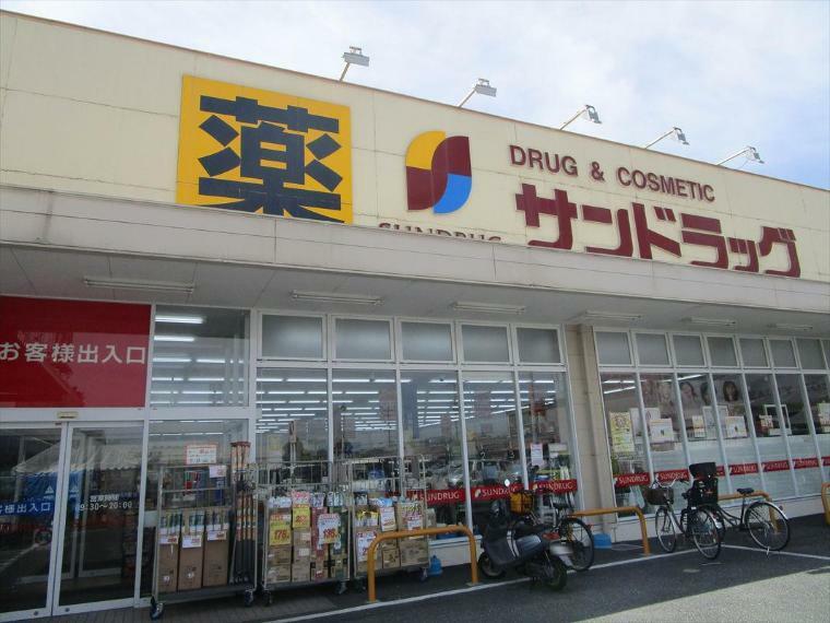 ドラッグストア サンドラッグ橿原真菅店