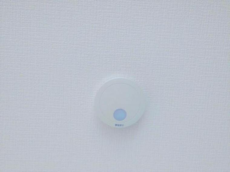 防犯設備 【設備写真】全居室に火災警報器を新設します。キッチンには熱感知式、その他のお部屋や階段には煙感知式のものを設置し、万が一の火災も大事に至らないように備えます。電池寿命約10年です。
