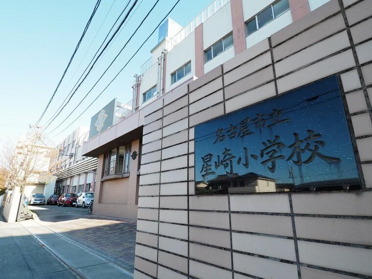小学校 名古屋市立星崎小学校  知 正しくたしかに 徳 明るく豊かに 体 強くたくましく