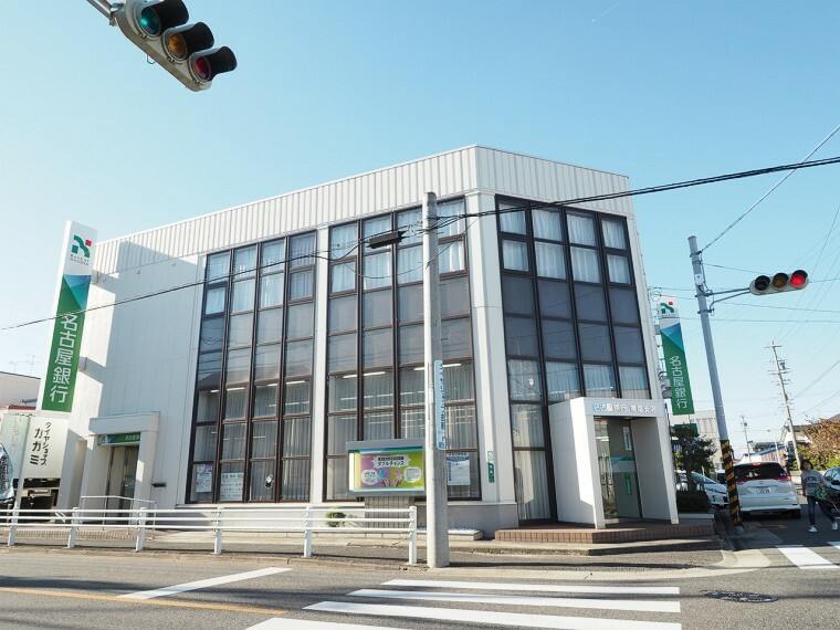 銀行 名古屋銀行 鳴尾支店   営業時間 月曜日~金曜日 9:00~15:00
