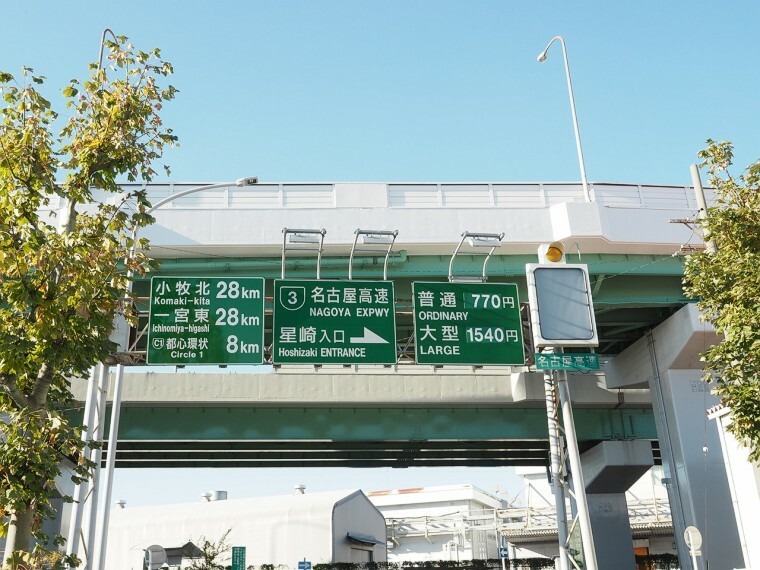 星崎料金所 名古屋高速3号大高線