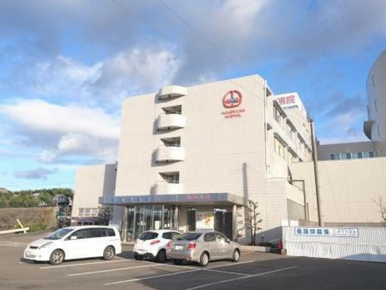 病院 医療法人社団慶桜会東可児病院