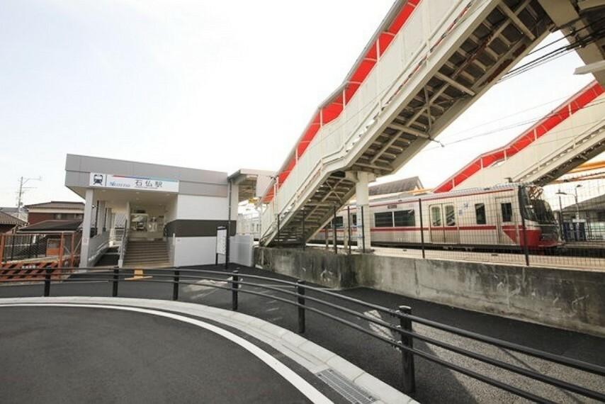 名鉄犬山線「石仏」駅 徒歩11分