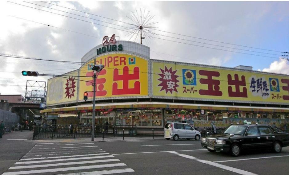 スーパー スーパー玉出今池店 大阪府大阪市西成区太子2丁目3-7