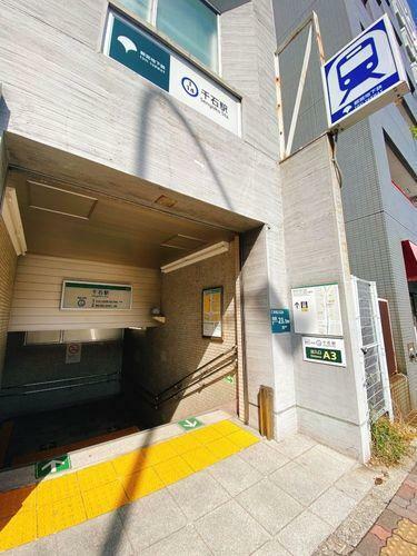 千石駅(都営三田線)