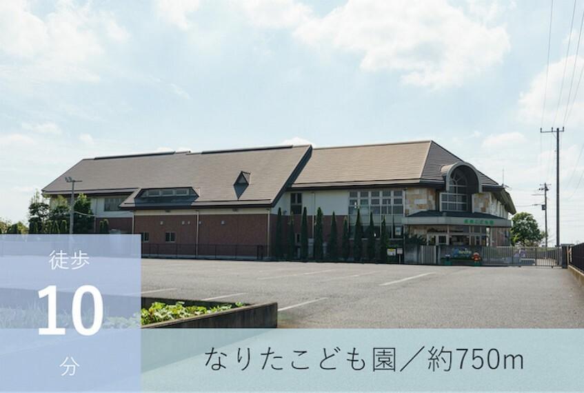 幼稚園・保育園 1954年開園。子どもたちが心身ともに健やかに育つことを目指した認定こども園です。