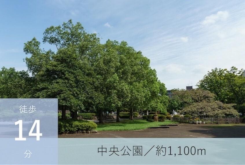 公園 公園の総面積は、3.1ヘクタール(31000平方メートル)で芝生広場、記念広場、子供広場、カナール、壁泉、噴水などがあります。