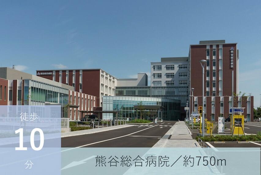 病院 病床数310床、診療科21科。外科、内科、小児科をはじめ、ハード、ソフト両面の充実を図りながら地域医療の向上を目指す病院です。