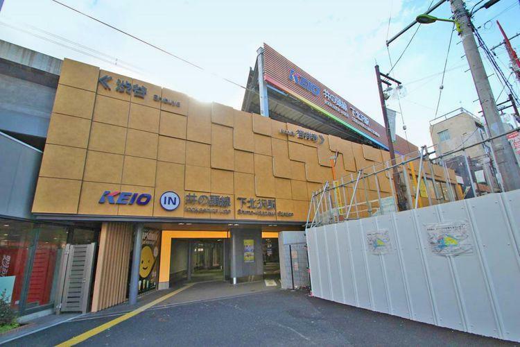 下北沢駅(京王 井の頭線) 徒歩10分。