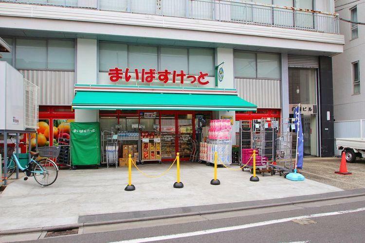 スーパー まいばすけっと北沢4丁目店 徒歩2分。