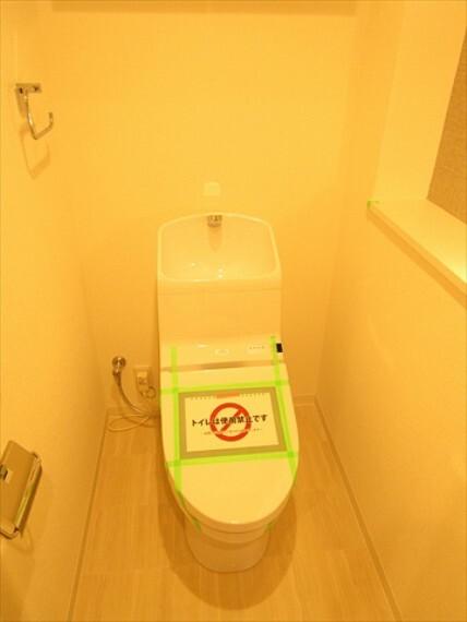 トイレ 同仕様トイレ