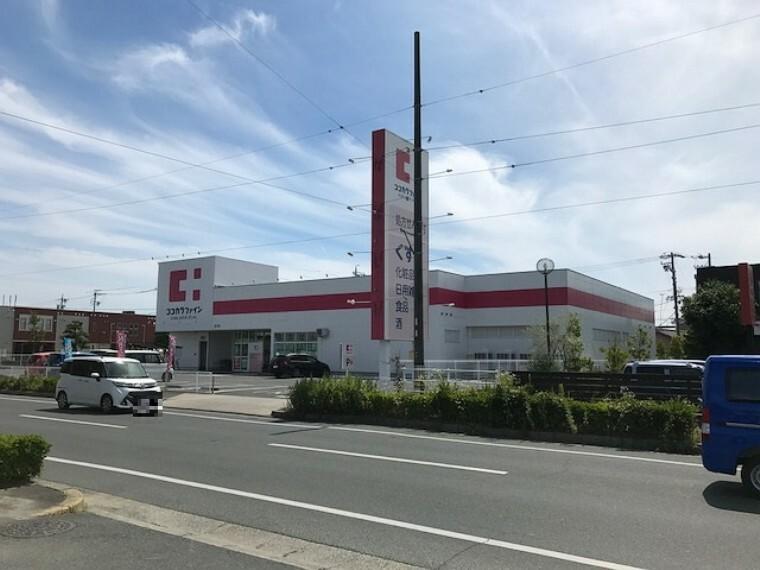 ドラッグストア ココカラファイン吉川店