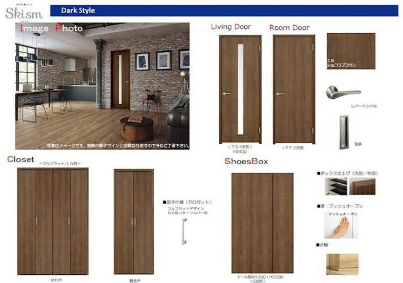 専用部・室内写真 基礎着工前なら色の選択できます。玄関の扉とリビングには大理石調のドアが標準でつきます。(ダーク)