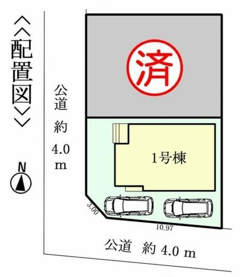 区画図 配置図:カースペース2台
