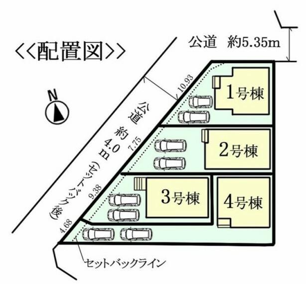 区画図 北西側4.0m公道 駐車スペースは2台分有り!