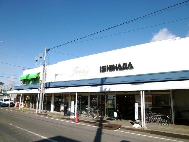 スーパー イシハラフード 成岩店