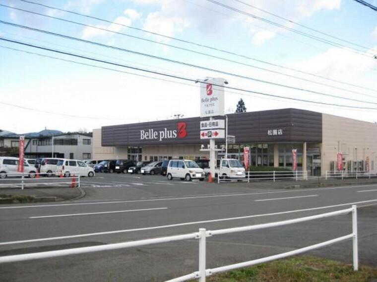 スーパー ベルプラス松園店様まで1300m(徒歩17分)