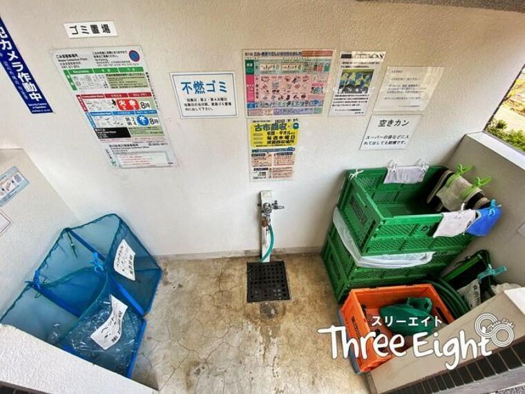 ゴミ捨て場も綺麗です。マンション内にあるから24時間ゴミ出し可。