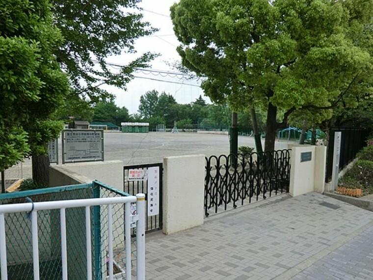 小学校 川崎市立富士見台小学校