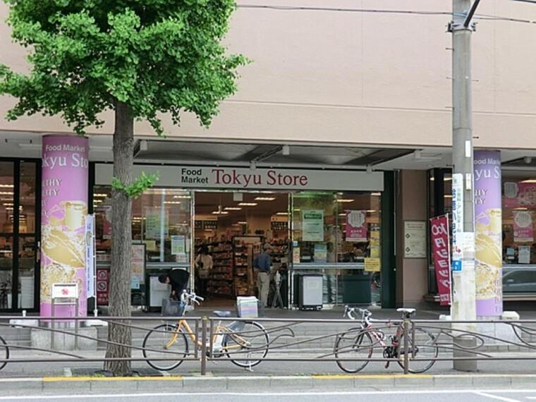 スーパー 東急ストア宮前平(人気のアイテムをお求めやすい価格でご提供!毎日の食卓を彩る食料品が品揃え豊富に揃います。)