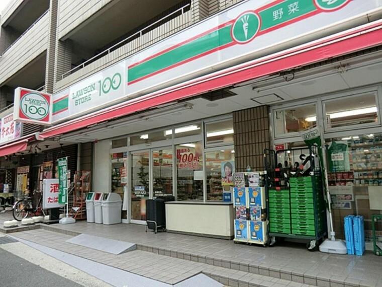 コンビニ ローソンストア100川崎宮崎台店(毎日のくらしを簡単、便利に、そして節約支援する、価値ある100円のお店です。)