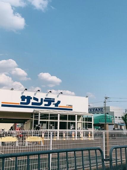 スーパー サンディ 東大阪七軒家店