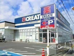 ドラッグストア クリエイトS・D君津北子安店 徒歩6分。