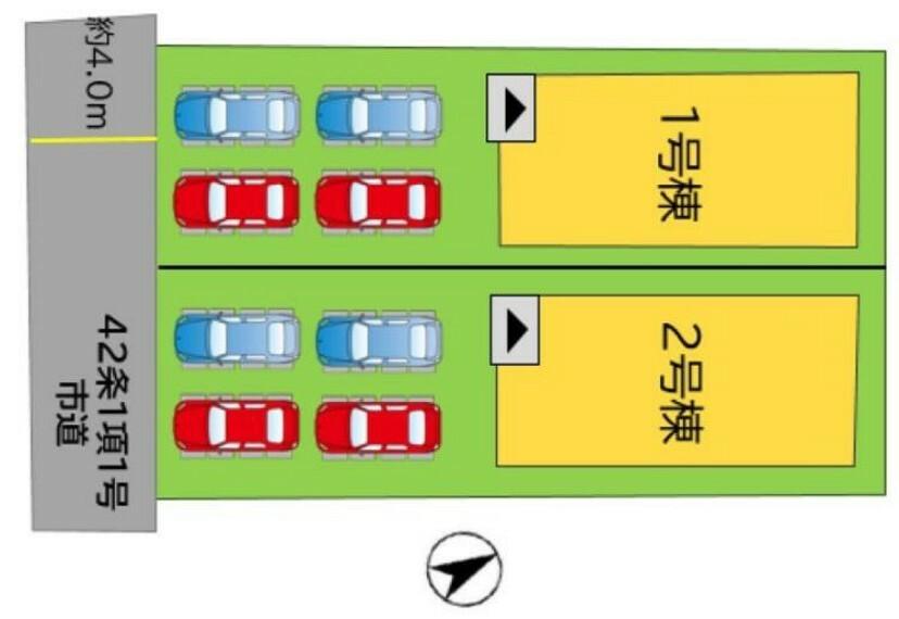 区画図 4台駐車可