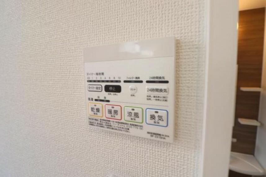 冷暖房・空調設備 雨の日のお洗濯物も困らない浴室乾燥機に、寒い冬にはヒートショック対策になる暖房機能付き。