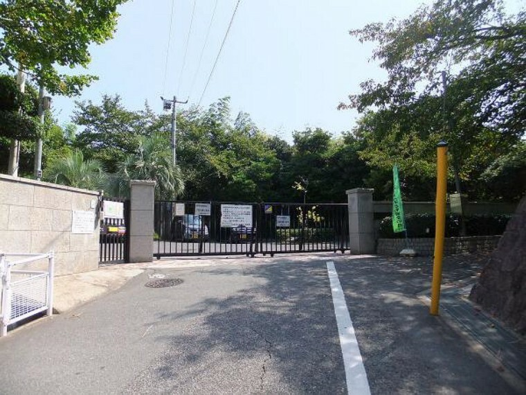 小学校 広島市立矢野西小学校