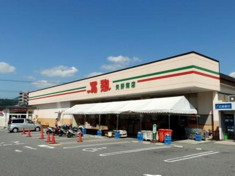 スーパー 万惣 矢野南店