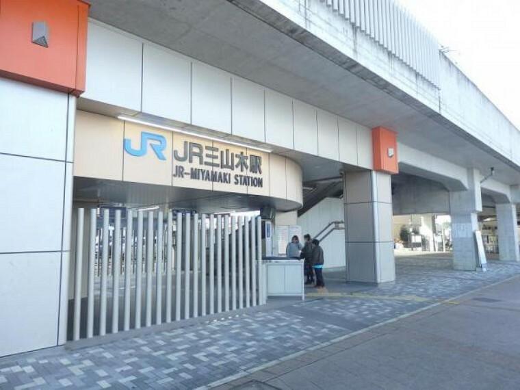 JR学研都市線「三山木駅」をご利用いただけます