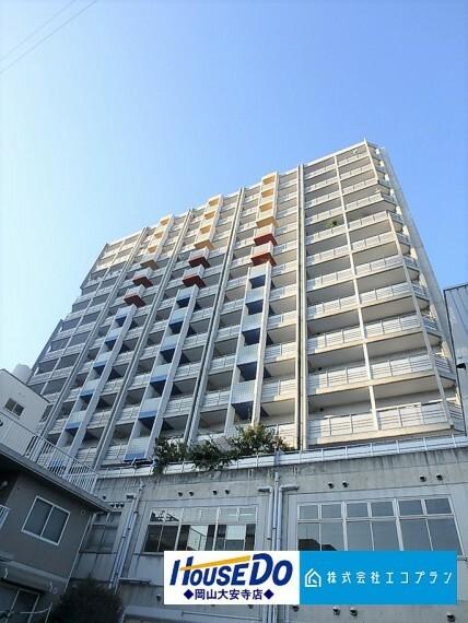 外観写真 岡山市中心部の好立地マンションです 物件ご見学ご希望の際はお気軽にお問合せください!