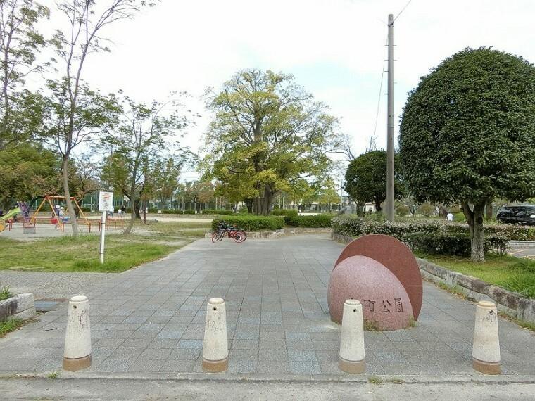 公園 奥町公園