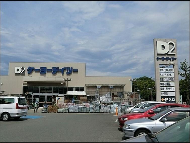 ホームセンター ケーヨーデイツー洋光台店