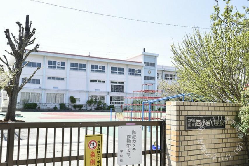 小学校 江戸川区立西小岩小学校
