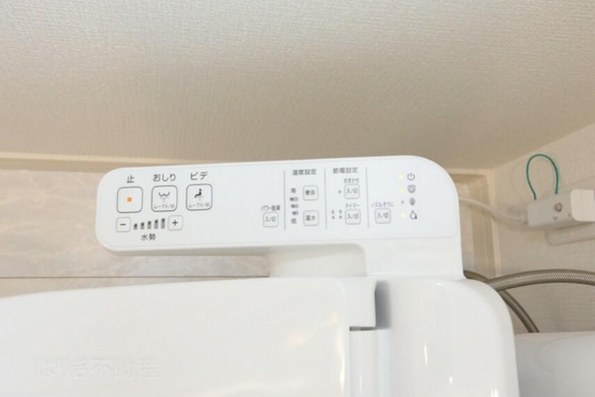 トイレ ウォシュレットのリモコンです。