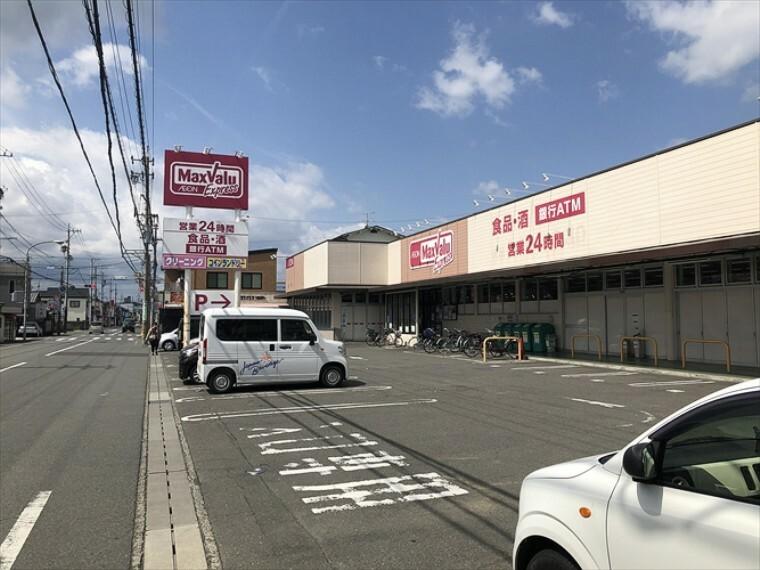 スーパー マックスバリュエクスプレス清水追分店(約500m・徒歩7分) 24時間営業で、クリーニング・コインランドリーが併設しています。(令和3年4月撮影)