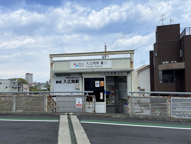 静鉄「入江岡」駅(約360m・徒歩5分) 新静岡駅まで20分乗車。新清水駅まで2分乗車(令和3年4月撮影)