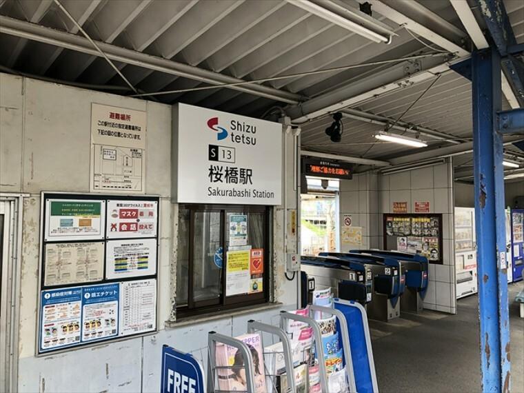 静鉄「桜橋」駅(約200m・徒歩3分) 新静岡駅まで18分乗車。新清水駅まで3分乗車(令和3年4月撮影)