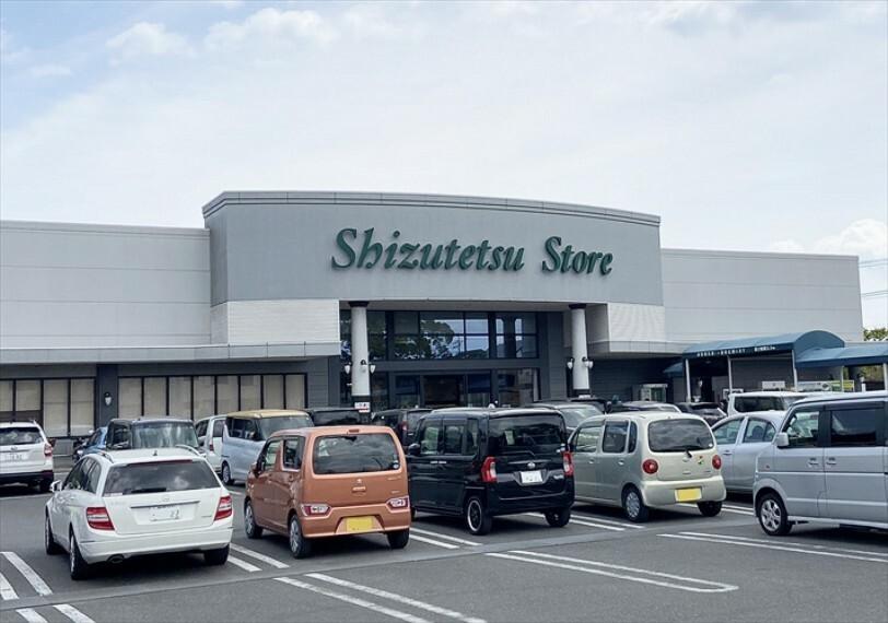 スーパー しずてつストア入江岡店(約900m・徒歩12分) 営業時間は9:30~21:00です。(令和3年4月撮影)