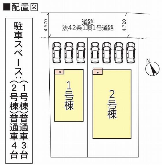 区画図 1号棟:2階建 2号棟:平屋