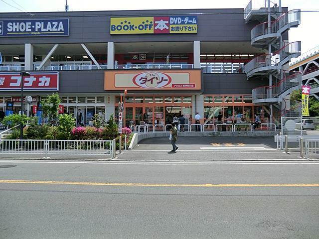 ショッピングセンター アクロスプラザ東神奈川