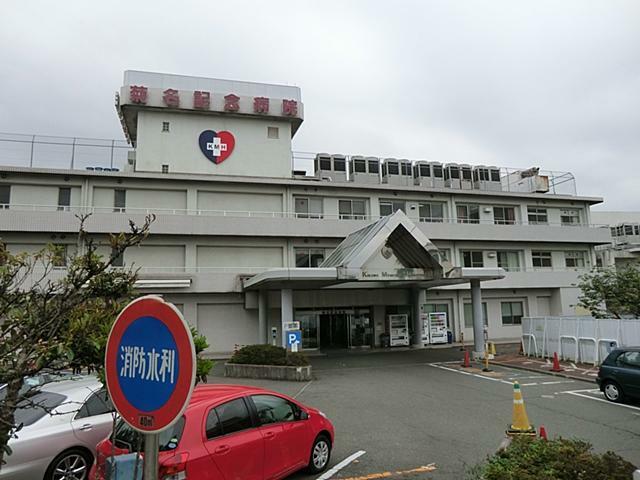 病院 五星会菊名病院