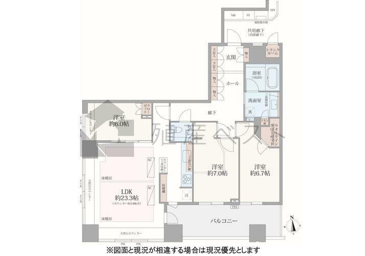 間取り図 マンションでこれ程までに広々とした部屋は珍しいですね。専有面積は約100m2あり、LDKはゆとりある23帖超!7帖の居室は現在2部屋にセパレートしており、お子様の居室やテレワーク部屋として最適です。