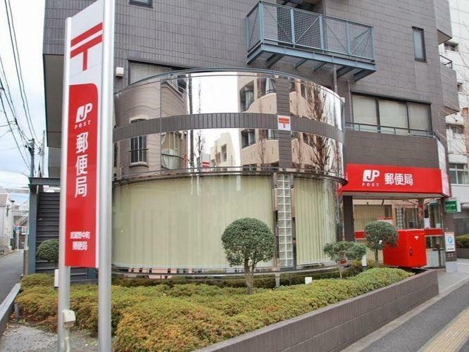 郵便局 武蔵野中町郵便局 徒歩6分。