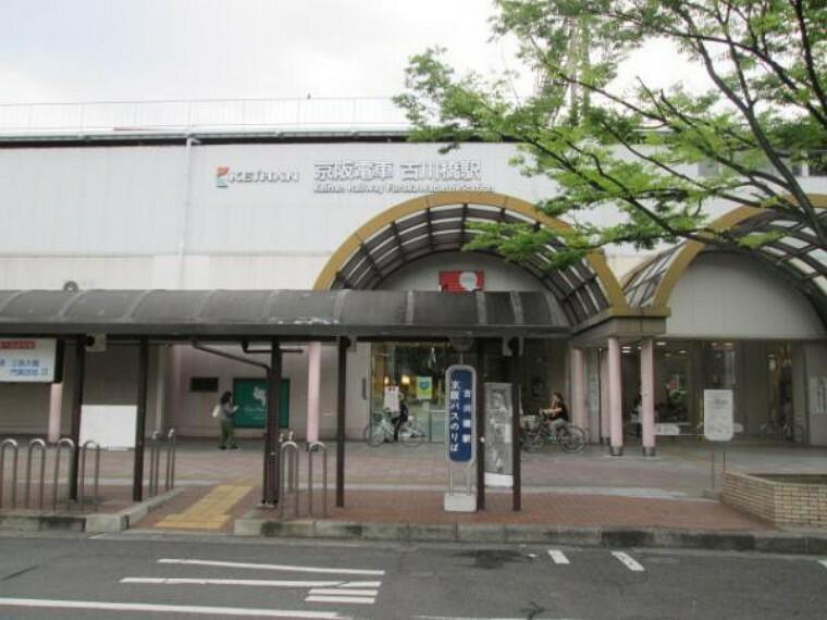 京阪本線「古川橋」駅