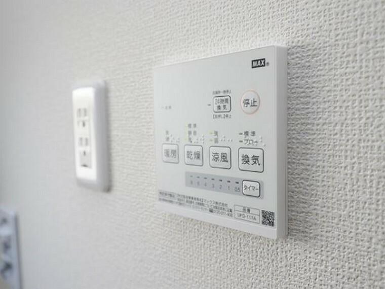 \同仕様写真/4つの機能を備えた浴室乾燥暖房機を採用!年中快適なバスタイムをお過ごしいただける嬉しい設備です!