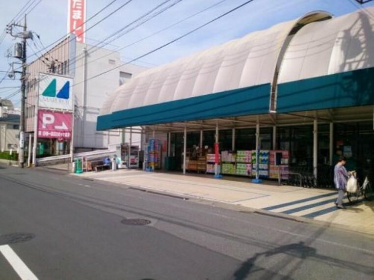スーパー 【スーパー】マルフジ 東中神店まで1195m